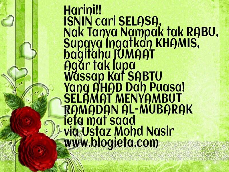 Puasa, AGAMA, TAZKIRAH, whatsapp group ieta info online, Bagaimana untuk melengkapkan QURAN di bulan Ramadhan?, Islam itu mudah, membaca 4 muka surat selepas setiap solat dalam Ramadan, cara baca quran di bulan Ramadhan, untuk melengkapkan Al-Quran dua kali, baca 4 muka surat sebelum dan selepas setiap solat, bertadarrus, bertadarrus berkumpulan, berjemaah, mengeratkan silaturrahmi antara sesama kakitangan, jiran ataupun ahli kariah masjid, betul-membetuli tajwid bacaan Al-Quran, Blog ieta