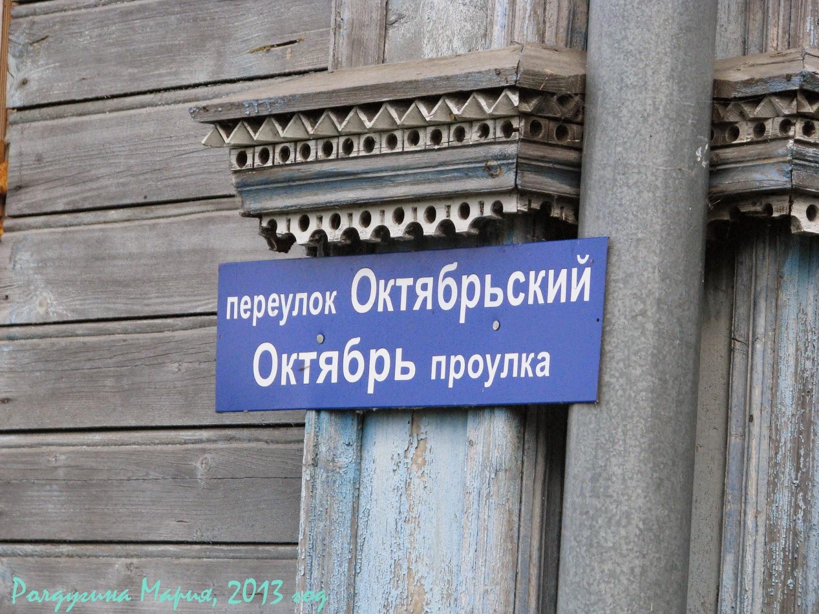 Козьмодемьянск Марий Эл