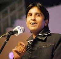 Collection of Kumar Vishwas Poetry and Muktak