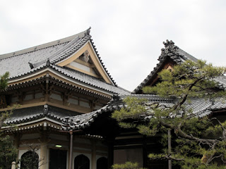 Seishuji Temple