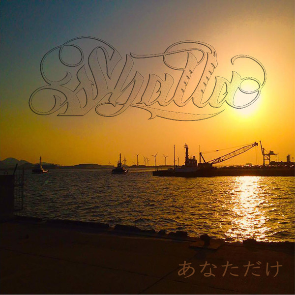 [Single] Shalla – あなただけモモイロロコ (2016.03.19/MP3/RAR)