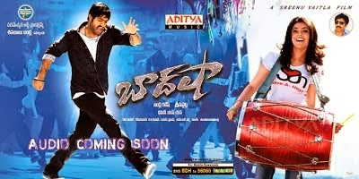 new telugu movies in hindi dubbed 2017 free download
