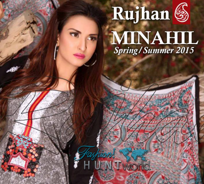 Rujhan Fabrics Minahil Spring Summer Collection 2015 Volume 1