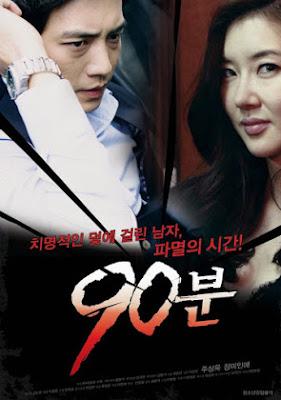 مشاهدة فيلم الدراما الكوري 90 Minutes 2012 مترجم اون لاين HD