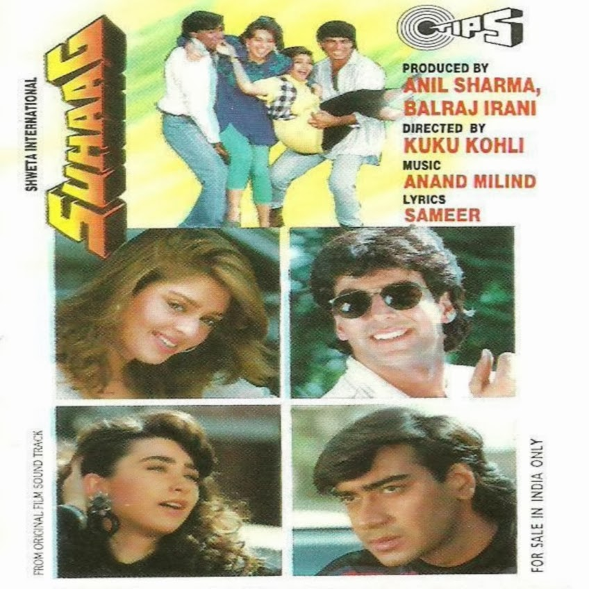 zameer 1997 movie mp3 song