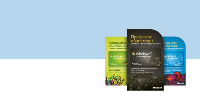 windows 7 максимальная софт драйвера скачать