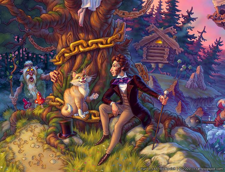 сказки пушкина нарисовать рисунок