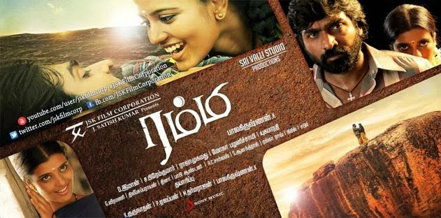 Rummy Tamil mp3 songs download