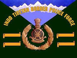 Tamil Nadu Police Si Selection 2013