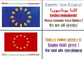 Tous Grecs !