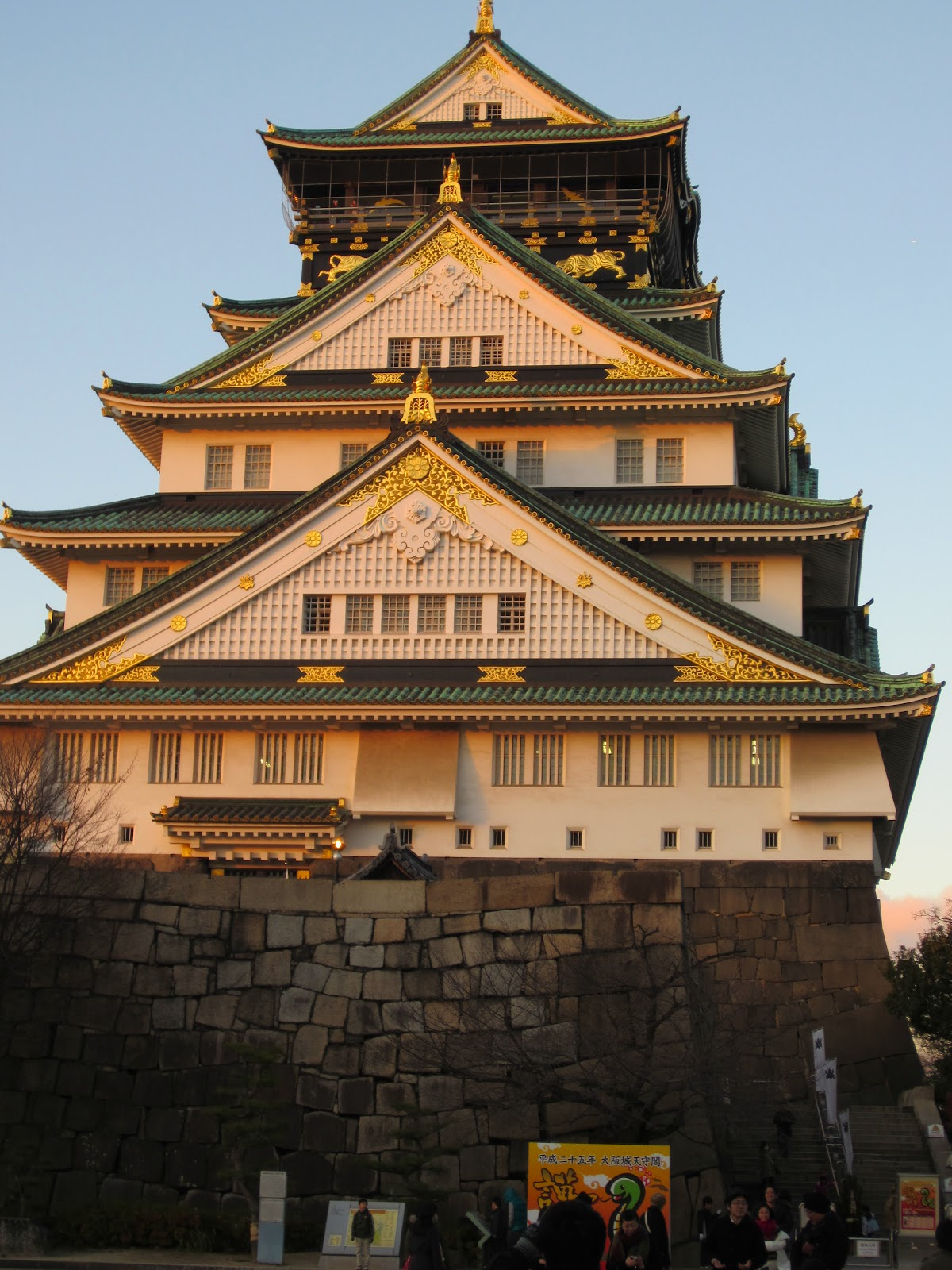 Osaka Castle - 2018 All You Need to Know Before You Go
