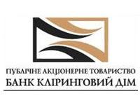 Банк Клиринговый Дом логотип