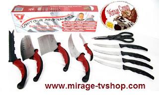 طقم سكاكين مكون من 11 قطعه