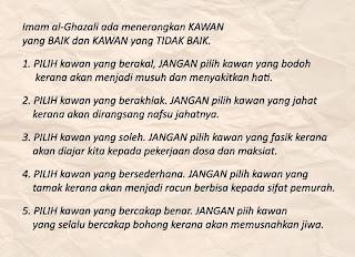 Tazkirah Yang Penuh Bermakna Dari Iman Al- Ghazali | 6 Pesanan Imam Al-Ghazali Kepada Muridnya