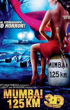 Veena Malik 'Mumbai 125 KM' - Theatrical Trailer