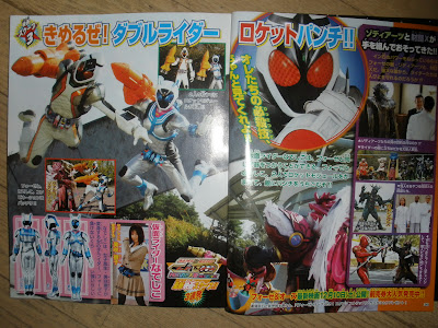 Kamen Rider × Kamen Rider Fourze & OOO Movie Wars MEGAMAX