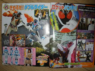 Kamen Rider × Kamen Rider Fourze & OOO Movie Wars MEGAMAX
