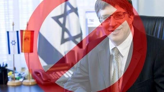 Solicitud de suspensión de relaciones diplomáticas del Reino de España con el Estado de Israel: