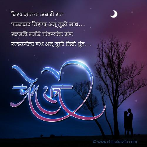 Marathi matchmaking sites