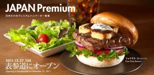 Hamburguesa Wasabi y con Foie Gras del Wendy's Japan