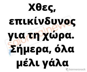 ΜΕΓΑΛΗ ΜΠΟΥΚΙΑ ΦΑΕ