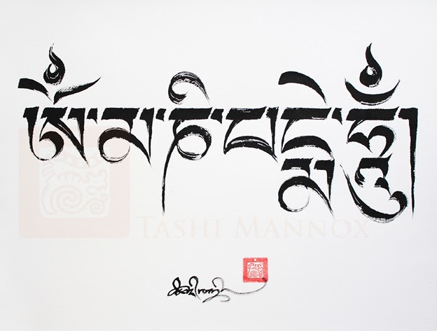related tibetan scripts creating the mani mantra