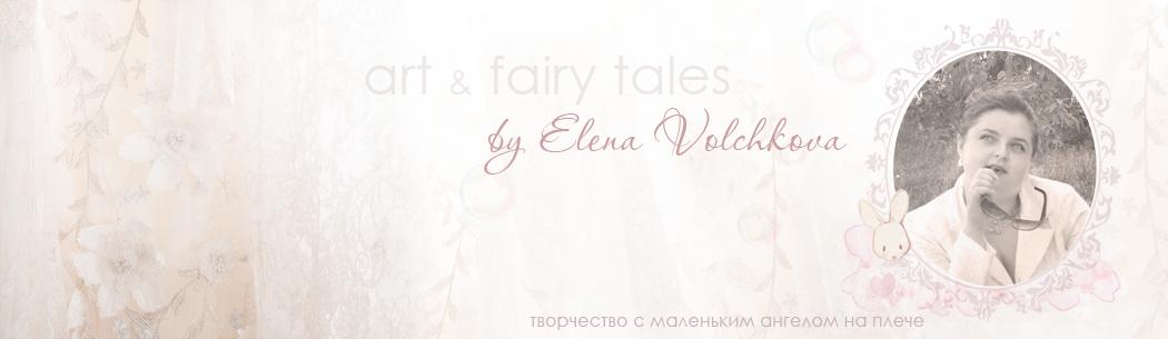 Сказочный мир Алисы