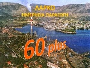 60 plus
