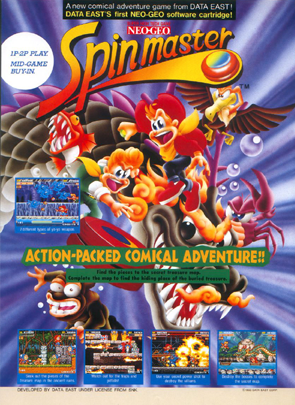 spinmaster arcade game flyer
