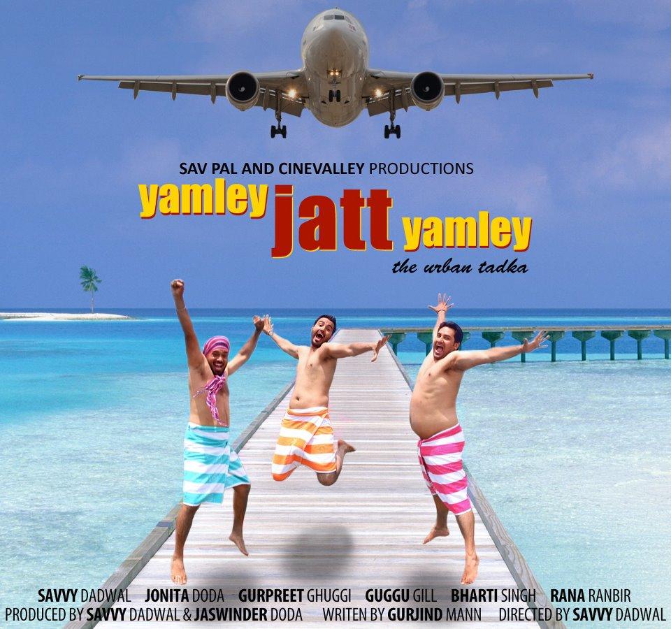 Punjabi Jatt86: Yamley...