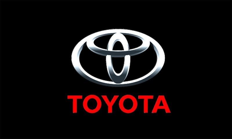 Jequi 233 Ganhar 225 Concession 225 Ria Toyota Jequi 233 Em