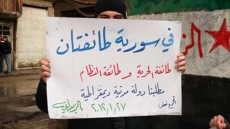 Món àrab islam islàmic musulmans Pròxim Orient golf Pèrsic Síria alcorà sunnites xiïtes Damasc