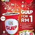 7-Eleven Malaysia #GULPforRM1 Contest: Win Coca-cola Bicycle, Limited Edition Coke Goodie Bag filled Coke goodies