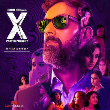 X - Past Is Present 2015 Hindi Movie Download