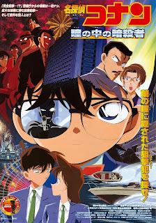 DC Película 04 - Capturado en sus Ojos (Japonés - Castellano) Movie04