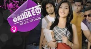 Sadda Haq 20 September 2015 Dailymotion Full Episode