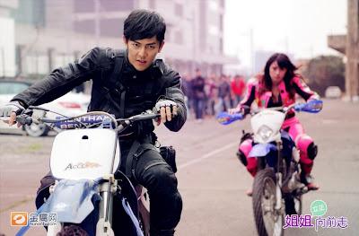 Phim Chị Gái, Tiến Lên! - Go Go Go 2012 [Vietsub] Online