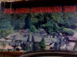 Arya Pengalasan Tirthayatra ke Pura Agung Gunung Raung Taro- Tegalalang- Gianyar
