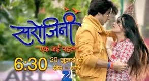 Sarojini 20 September 2015 Dailymotion Full Episode