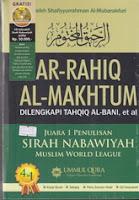 ar rahiq al makhtum rumah buku iqro buku sejarah islam toko buku online