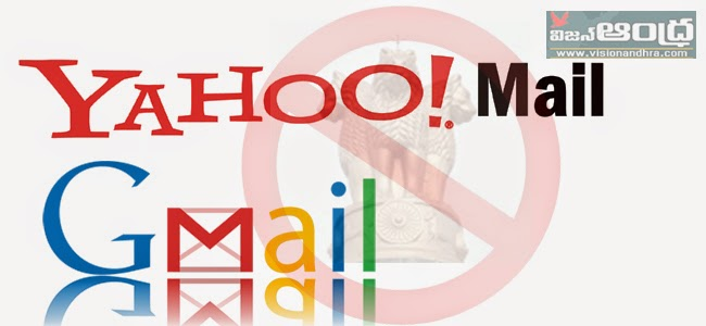 Gmail Yahoo Banned in India for official purpose