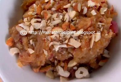 ... Marathi Recipes : Apple Halwa | सफरचंदचा हलवा