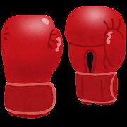 ボクシングのグローブのイラスト