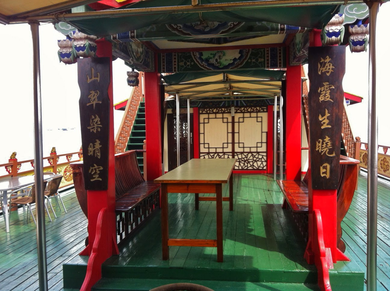 Imperial Cheng Ho boat