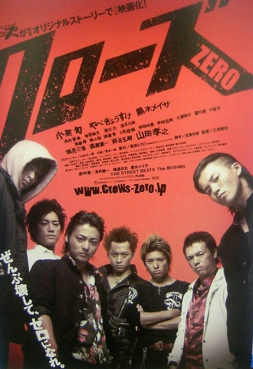 Original Soundtrack Film Crows Zero 1