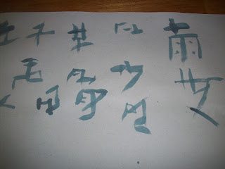 Chinese Writing Practice