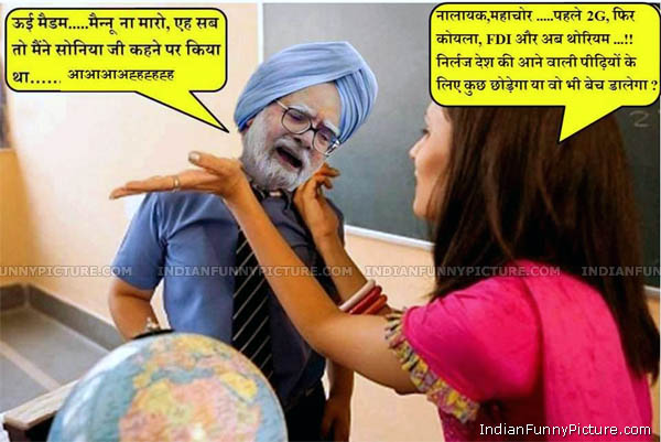 Funny Pictures Manmohan Singh New Collection Indian