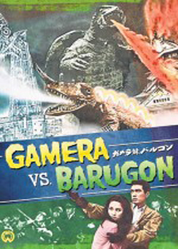 Gamera vs Barugon (1966)