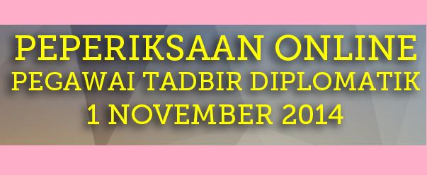 Panduan Peperiksaan Pegawai Tadbir Dan Diplomatik M41 Tahun 2014