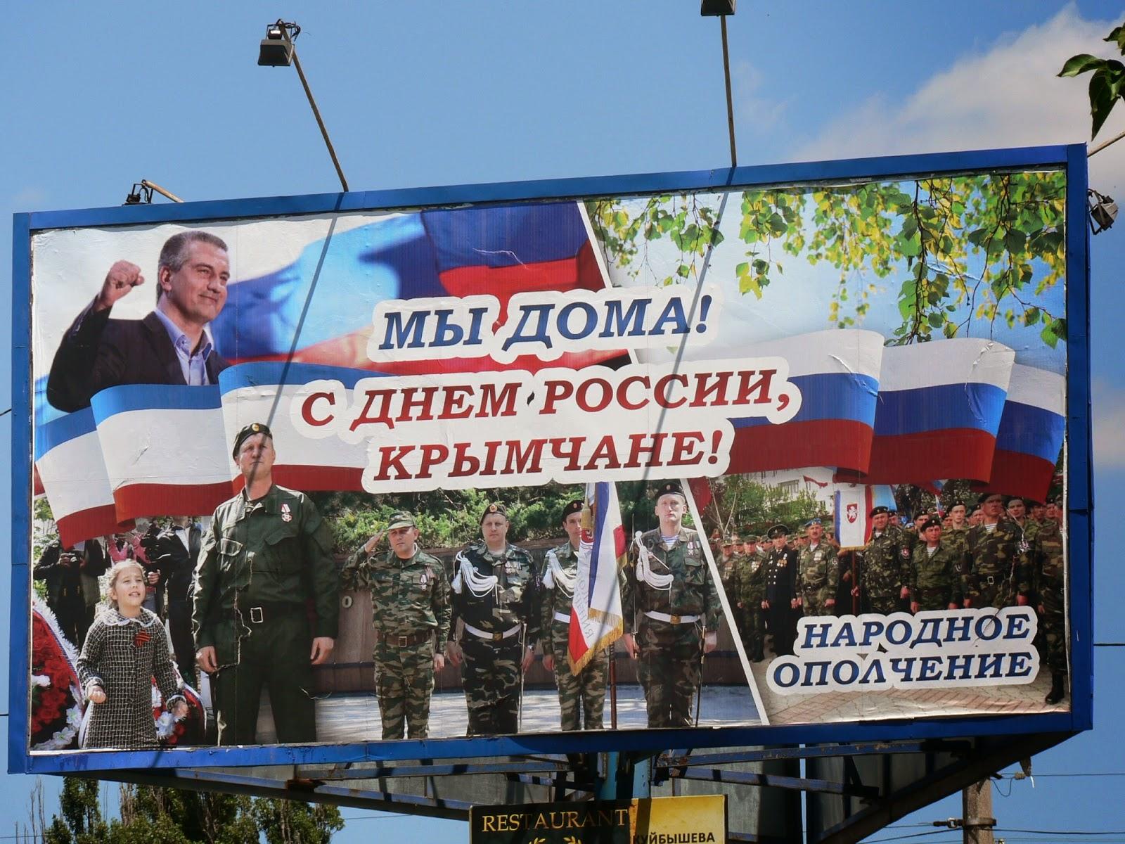 о чем говорят крымнаши